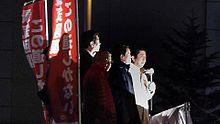 File:Japanese Prime Minister Abe Shinzo - Akihabara - Dec 13 2014.ogv