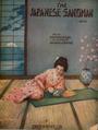 Japanese Sandman.pdf