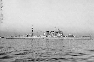 Japanese cruiser <i>Atago</i> second vessel in the Takao-class heavy cruiser