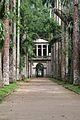 Jbrj portal antiga academia belas artes.jpg