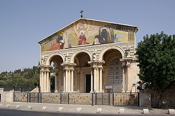 English: Jerusalem, Mount of Olives, Gethseman...