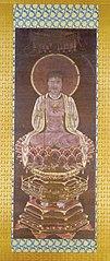 Manichaean Painting of the Buddha Jesus