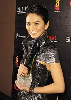 Joanne Peh Singaporean actress