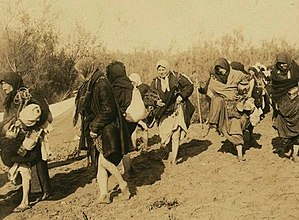 Al-Maghtas - Jordanian Christian women visiting the site, 28 November 1913.