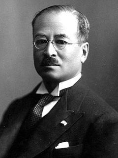 Kōichi Kido Japanese politician