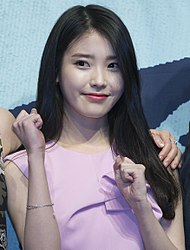 Iu Red Shoes Major Key
