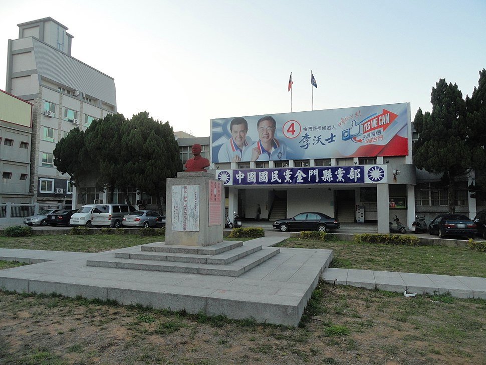 KMT Kinmen 20141231