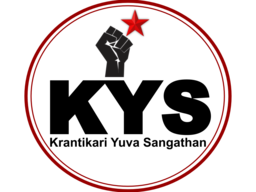 KYS Logo