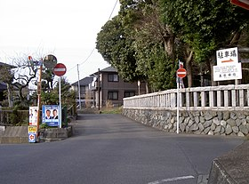 Kanagawa prefectual road route 406 one-way traffic.jpg
