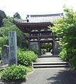 Kannonji Kannonji Cho Fukuchimaya City.jpg
