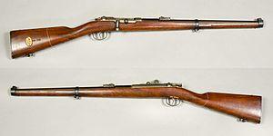 Mauser Model 1871 - Image: Karbin m 1871 Mauser för kavalleriet Tyskland Armémuseum
