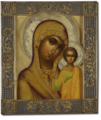 Kazan.Museum.of.Russian.icon.png