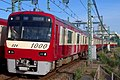 Keikyu 1000 series EMU (II) 1217.jpg