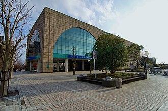 Spring Airlines Japan - Spring Airlines Japan headquarters in Narita