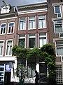 Kerkstraat 145, Amsterdam.JPG