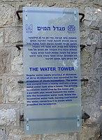 Kfar-Yehoshua-old-RW-station-834.jpg