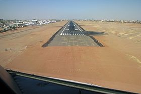 Khartoum International Airport.jpg