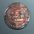 Khazar coin Spillings Hoard.jpg