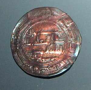 """Khazars - The Khazar so-called """"Moses coin"""" found in the Spillings Hoard and dated c. 800. It is inscribed with """"Moses is the messenger of God"""" instead of the usual Muslim text """"Muhammad is the messenger of God""""."""