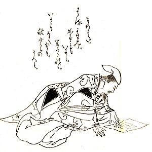 Ki no Tomonori - Ki no Tomonori by Kikuchi Yōsai