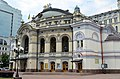 Kiev Opera House 2019.jpg