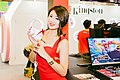 Kingston promotional models, Taipei IT Month 20151128d.jpg