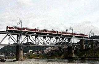 Yoshino Line