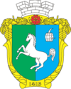 Coat of arms of Kitsman