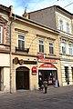 Košice - pam. budova - Mlynská 12.jpg