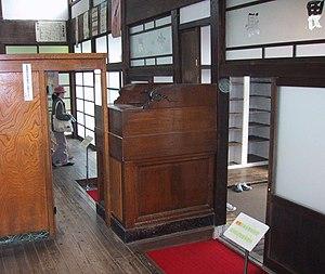 Sentō - Bandai in the Edo Tokyo Open Air Museum