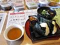 Kokui-Farm-1.jpg