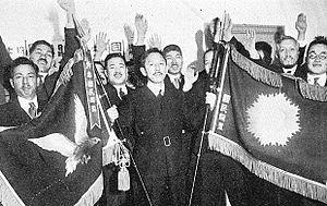 Kokumin Dōmei -  Kokumin Dōmei meeting, 1933