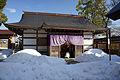 Kono-jinja Miyazu Kyoto Pref10n4592.jpg