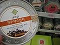 Korea-E.mart-Pearl.Jasmine.tea.jpg
