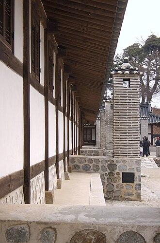Ondol - Image: Korea Gangneung Seongyojang 02