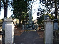 Korekiyo Takahashi grave.JPG