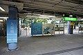 Kowloon Tong Station 2017 07 part3.jpg