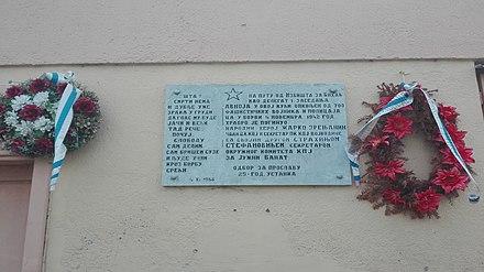 Kuća u ulici Žarka Zrenjanina br. 27a, spomen-ploča