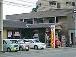 Kumamoto Kyomachidai Post office.JPG