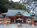 Kumanonachi Shrine Nachikatsuura.JPG