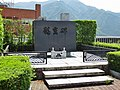 Kusaki Dam cenotaph.jpg