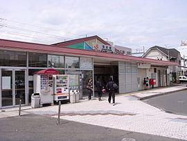 Kusanagi Station (JR Central) April 13th 2008.JPG