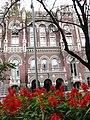 Kyiv - NatsBank.jpg