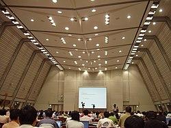 Kyoto International Conference Center - Wikipedia