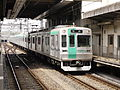 Kyoto Subway 1120.JPG