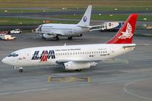 Mozambique-Transport-LAM Boeing 737-200Adv C9-BAK JNB 2005-12-2