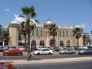 LaMimunia Moroccan culture center.