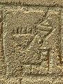 Lagash in cuneiform.jpg
