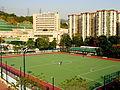 Lai Chi Kok Park Soccer Pitch (Hong Kong).jpg