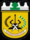 selo Oficial de Banda Aceh